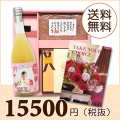 【送料無料】BOXセット バウムクーヘン&赤飯(カタログ10500円コース)