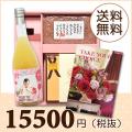 【送料無料】BOXセット バウムクーヘン&赤飯(カタログ10800円コース)