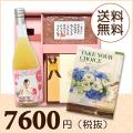【送料無料】BOXセット バウムクーヘン&赤飯(カタログ2800円コース)