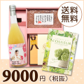 【送料無料】BOXセット バウムクーヘン&赤飯(カタログ4300円コース)