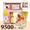 【送料無料】BOXセット バウムクーヘン&赤飯(カタログ4800円コース)