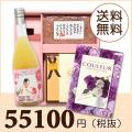 【送料無料】BOXセット バウムクーヘン&赤飯(カタログ50800円コース)