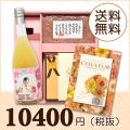 【送料無料】BOXセット バウムクーヘン&赤飯(カタログ5800円コース)