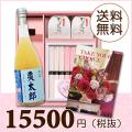 【送料無料】BOXセット 祝麺&紅白まんじゅう(カタログ10800円コース)