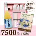 BOXセット祝麺&紅白まんじゅう(カタログ2600円コース)