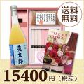 BOXセット祝麺&赤飯(180g)(カタログ10600円コース)