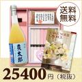 BOXセット祝麺&赤飯(180g)(カタログ20600円コース)