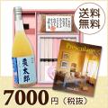 【送料無料】BOXセット 祝麺&赤飯(180g)(カタログ2300円コース)