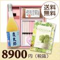BOXセット祝麺&赤飯(180g)(カタログ4100円コース)