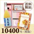 BOXセット祝麺&赤飯(180g)(カタログ5600円コース)