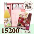 【送料無料】BOXセット ワッフル&紅白まんじゅう(カタログ10800円コース)