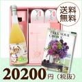 【送料無料】BOXセット ワッフル&紅白まんじゅう(カタログ15500円コース)