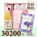 【送料無料】BOXセット ワッフル&紅白まんじゅう(カタログ25500円コース)