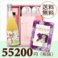 【送料無料】BOXセット ワッフル&紅白まんじゅう(カタログ50800円コース)