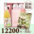【送料無料】BOXセット ワッフル&紅白まんじゅう(カタログ7500円コース)