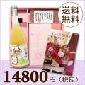 【送料無料】BOXセット ワッフル&赤飯(180g)(カタログ10500円コース)
