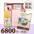 【送料無料】BOXセット ワッフル&赤飯(180g)(カタログ2800円コース)