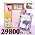 【送料無料】BOXセット ワッフル&赤飯(180g)(カタログ25500円コース)