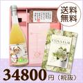 【送料無料】BOXセット ワッフル&赤飯(180g)(カタログ30500円コース)