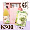 【送料無料】BOXセット ワッフル&赤飯(180g)(カタログ4300円コース)