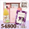 【送料無料】BOXセット ワッフル&赤飯(180g)(カタログ50500円コース)