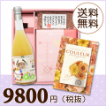 【送料無料】BOXセット ワッフル&赤飯(180g)(カタログ5800円コース)