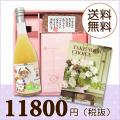 【送料無料】BOXセット ワッフル&赤飯(180g)(カタログ7500円コース)