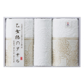 乙女椿のタオルセット No.25