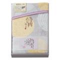 相田みつを マイクロファイバー毛布 No.50 (パープル)