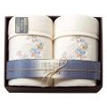 【送料無料】泉州匠の彩 カシミア入 ウール綿毛布2P(毛羽部分) No.200