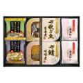 【送料無料】三陸産煮魚&おみそ汁・梅干しセット No.20