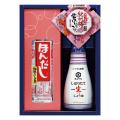 【送料無料】味の素ほんだし&キッコーマンギフト No.20