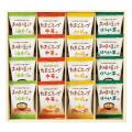 【送料無料】フリーズドライ 「お味噌汁・スープ詰合せ」 No.40