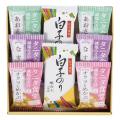 【送料無料】タニタ食堂監修減塩みそ汁・白子のり詰合せ No.20