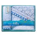 今治「水縹」 タオルセット No.30