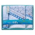 今治「水縹」 タオルセット No.40