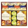 洋風スープ&オリーブオイルセット No.25