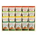 フリーズドライ「お味噌汁・スープ詰合せ」 No.50