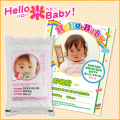 hello-米-baby No.50