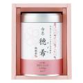 静岡茶 No.15 (男の子)