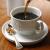 ドトールコーヒー・バウムクーヘン ギフトセット No.50