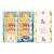 ロディ スイーツ&タオル詰合せBOX No.30 ※5個以上でご注文可能・2週間前後での発送 【名入れ専用】