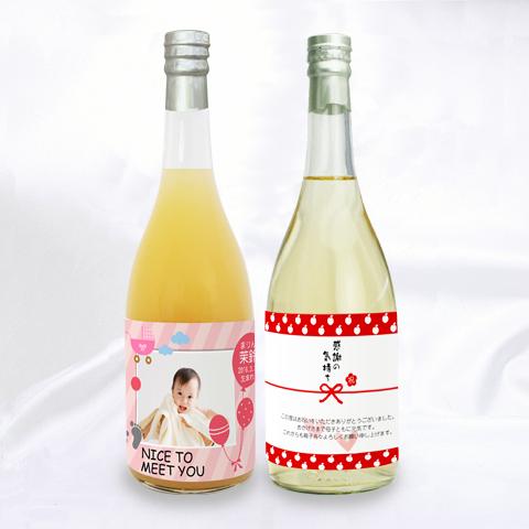 【選べる名入れラベル】りんごジュース・梅ジュース2本セット