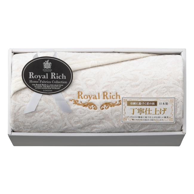 ロイヤルリッチ 国産ジャカードシルク混綿毛布 No.150