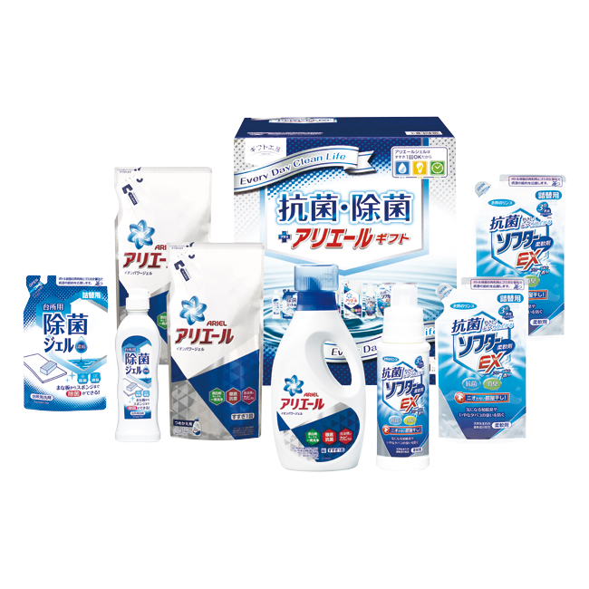 【送料無料】ギフト工房 アリエール抗菌除菌ギフト No.50
