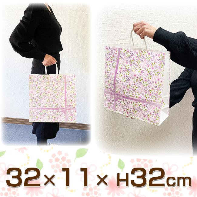 手提げ紙袋 紫花 中