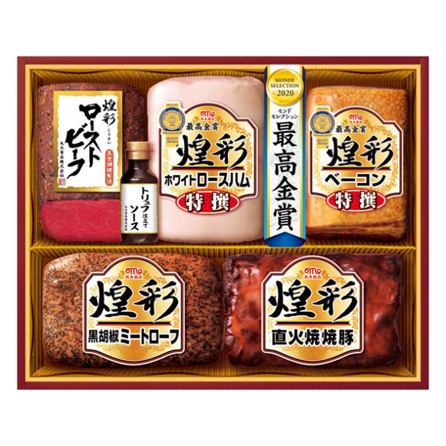 丸大食品 煌彩ローストビーフギフト No.50