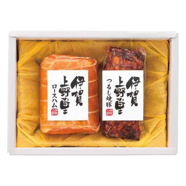 伊賀上野の里 ロースハム&つるし焼豚 No.32