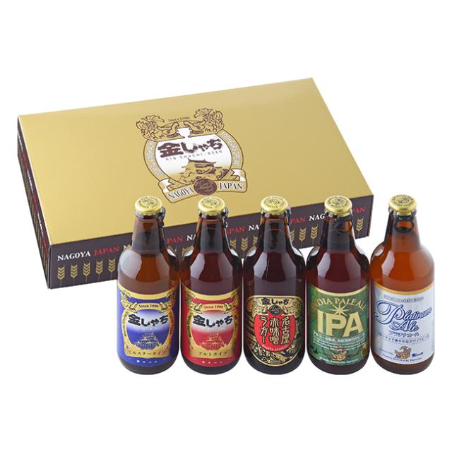 金しゃちビール5本アソート