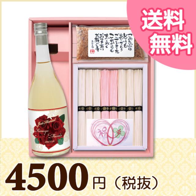BOXセット祝麺&赤飯(180g)